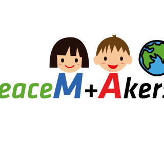 PeaceM+Akers Mission + Adventure