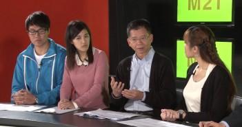 【有1說1】 重設文言文範文有助提升中文水平嗎?(第一節)