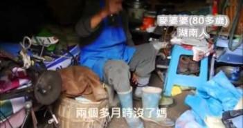 【鐵路行】 鐵路行16組:那天中午,我們坐上深圳開往麻尾的火車 [貴州 - 荔波、凱里、青岩、鎮遠] China Railway Adventure#16: Guizhou