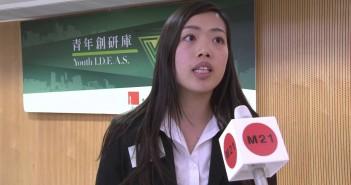 【青年創研庫】 教育與創新組別 – 「翻轉教室」有助提升香港學生自主學習?