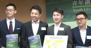 【青年創研庫】 經濟與就業組別 – 香港擔任「超級聯繫人」的挑戰與機遇