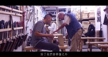 【失傳‧珍傳】 年輕木匠與木藝