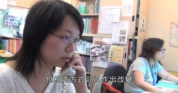 【我城故事】 親子衝突