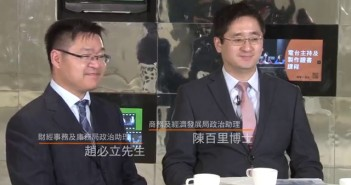 「一帶一路」與香港的關係