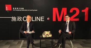【施政 Online】 環境局局長與青年談電力市場發展