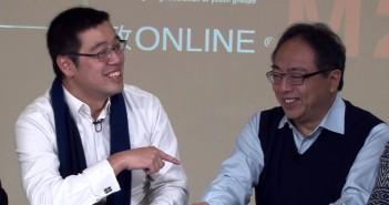 【施政 Online】 徐立之教授與青年論施政.評新猷